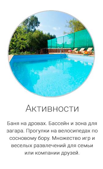 lafa-circle3
